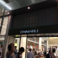 東京駅のお土産で大人気のニューヨークキャラメルサンド♪嵐にしやがれでも紹介されました(´ω`*)