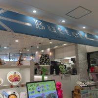 錦糸町パルコのパンケーキ屋さんButterでスフレパンケーキを食べてみた!ふわふわな食感がクセになる♪