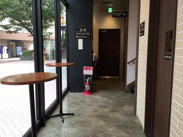 平井駅 タリーズコーヒー