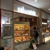 錦糸町オリナスでランチ♪sakura食堂のヘルシーな和食ランチと豆乳ソフトを食べてみた(´ω`*)