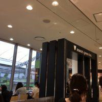 東京ドームシティのナナズグリーンティーで期間限定の抹茶ババロアと栗のパフェを食べてみた!