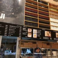 新宿ピカデリー地下のムジカフェ(mujiカフェ)でカフェご飯♪デリセットはランチや晩ごはんにもおすすめ
