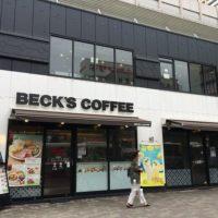 市川駅前のカフェ ベックスコーヒー市川店でランチ♪30品目プレートは低カロリー&ヘルシーでおすすめ