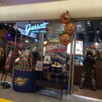 東京駅のギャレットポップコーンで期間限定のハロウィン缶!大好きなアーモンドキャラメルクリスプ♪