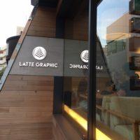 自由が丘のカフェ LATTE GRAPHIC(ラテ グラフィック)に行ってきた♪子連れやペットOKの素敵カフェ