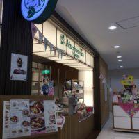 渋谷のアフタヌーンティールームで「ゴッホ展コラボ・秋のスペシャルアフタヌーンセット」を食べてみた!