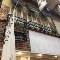 新小岩のルミエールにある紅茶専門店「ヘニイズ」でスコーンと紅茶でアフタヌーンティーしてきました!