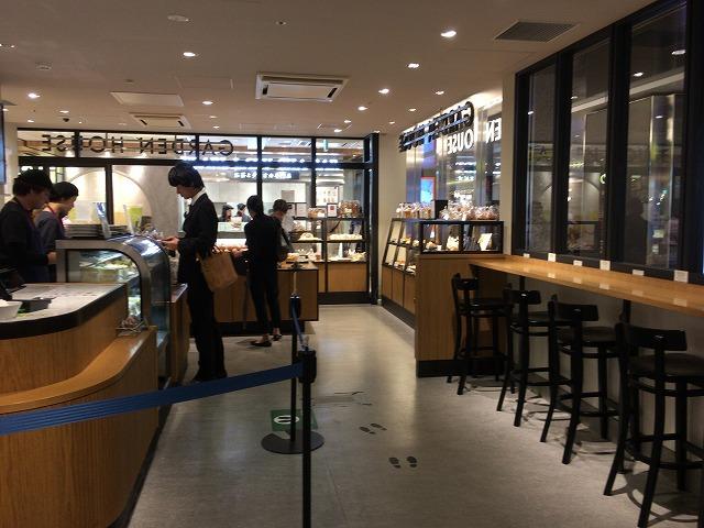 東京駅 ガーデンハウスカフェ